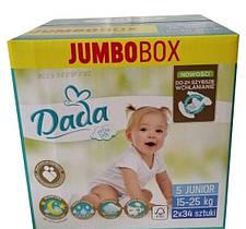 Dada Extra soft 5 JUNIOR Jumbo Box / 15‑25 кг/ Подгузники детские одноразовые 68 шт./уп