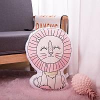 Мягкая игрушка - подушка Солнечный лев, 50 см