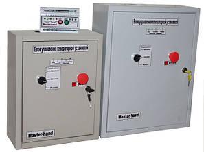 автоматический запуск генератора при отключении света