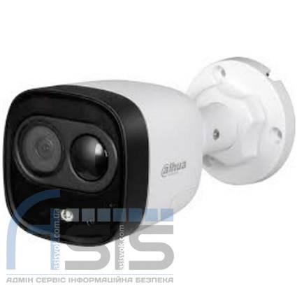 2MP HDCVI камера активного реагирования DH-HAC-ME1200DP 2.8mm, фото 2