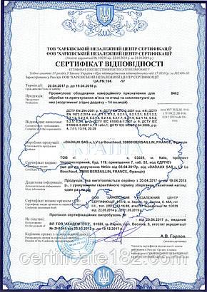 Оформление деклараций, сертификатов соответствия на оборудование для пищевого производства, фото 2