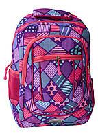 Рюкзак шкільний Navigator Ромби, 42*26*14 см