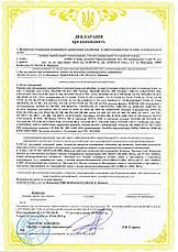 Оформление деклараций, сертификатов соответствия на оборудование для пищевого производства, фото 3