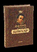 КОБЗАР, Найповніша збірка (Колекційне видання)