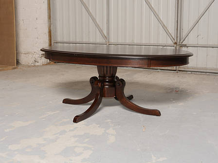 Журнальный столик овальный Мун Евродом, фото 2