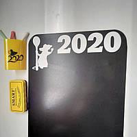 Магнитная доска на холодильник - Символ Нового 2020 года (40х30см)