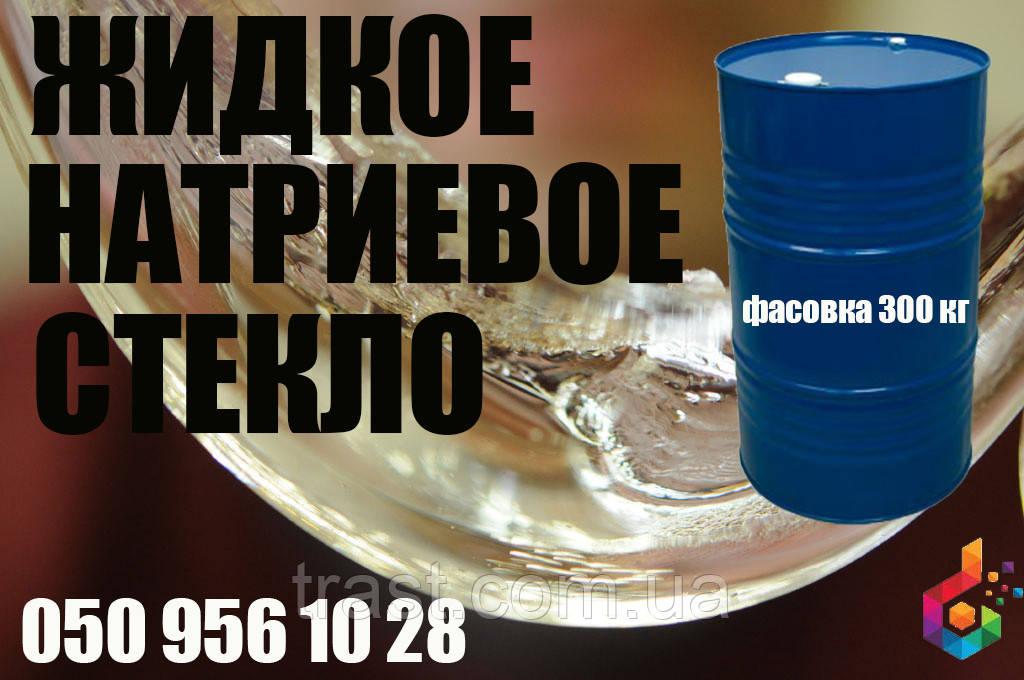 Жидкое натриевое стекло