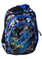 Рюкзак шкільний Navigator Велоспорт, 35*25*8 см