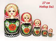 Матрешки 17 см деревянные сувенирные с цветами, 5 шт, подарок красивый для женщин