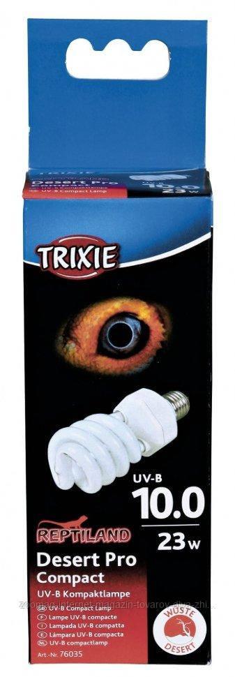 Лампа компактна для тераріуму (23W) Trixie™