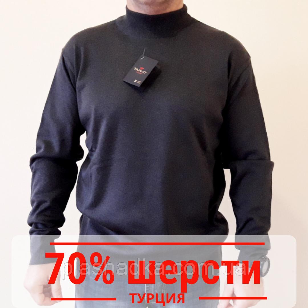 Гольф мужской теплый шерсть 48-54 р, темно-серый ,/ Зимний свитер мужской Турция
