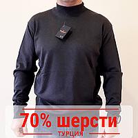 Гольф мужской теплый шерсть 48-54 р, темно-серый ,/ Зимний свитер мужской Турция, фото 1