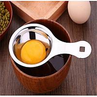Сепаратор для яиц из нержавейки
