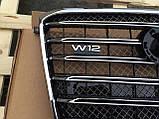 Решітка радіатора Audi A8 W12, фото 6