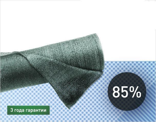 Сетка затеняющая KARATZIS 85% 8х50 м Греция