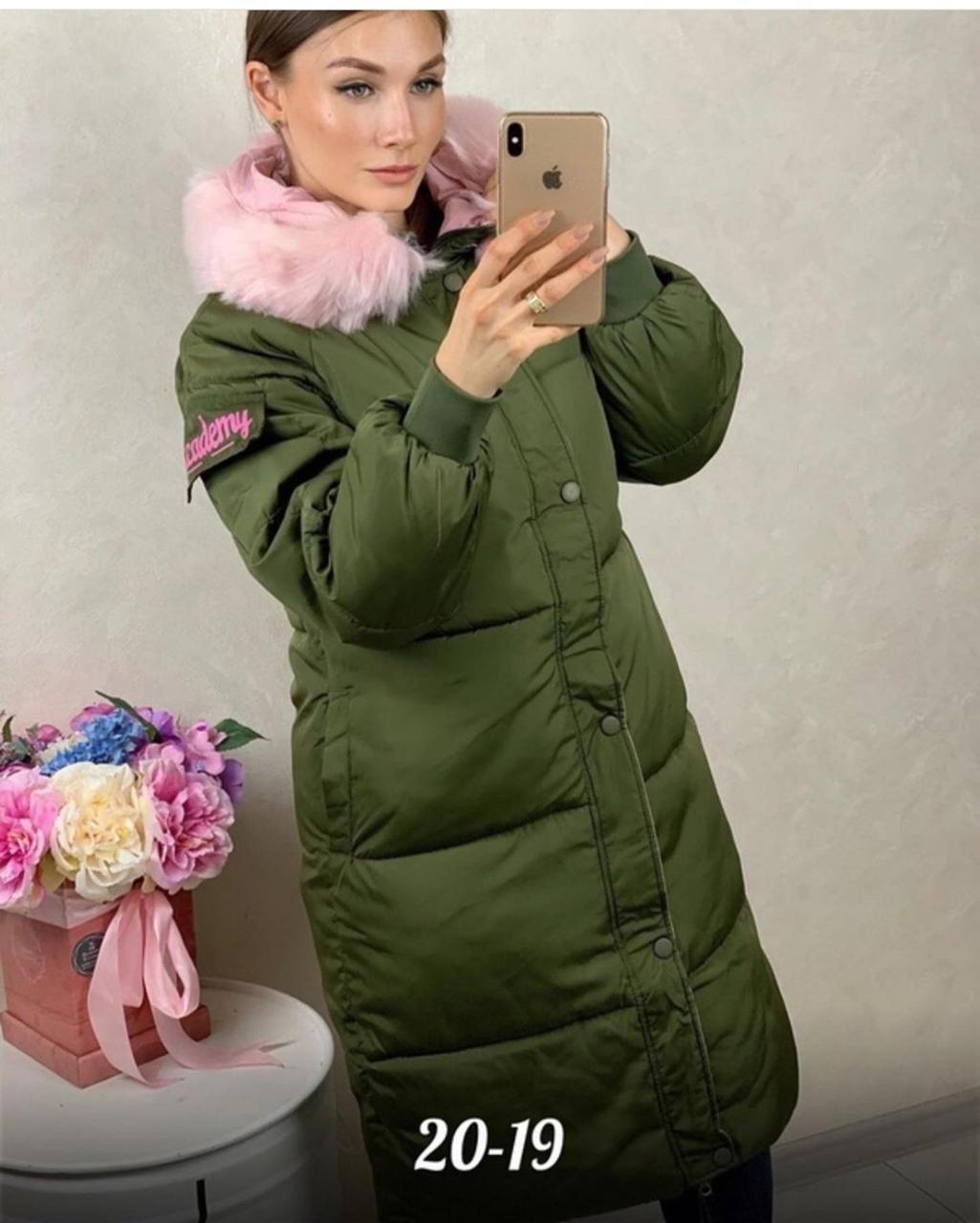 Куртка парка Академия Хаки