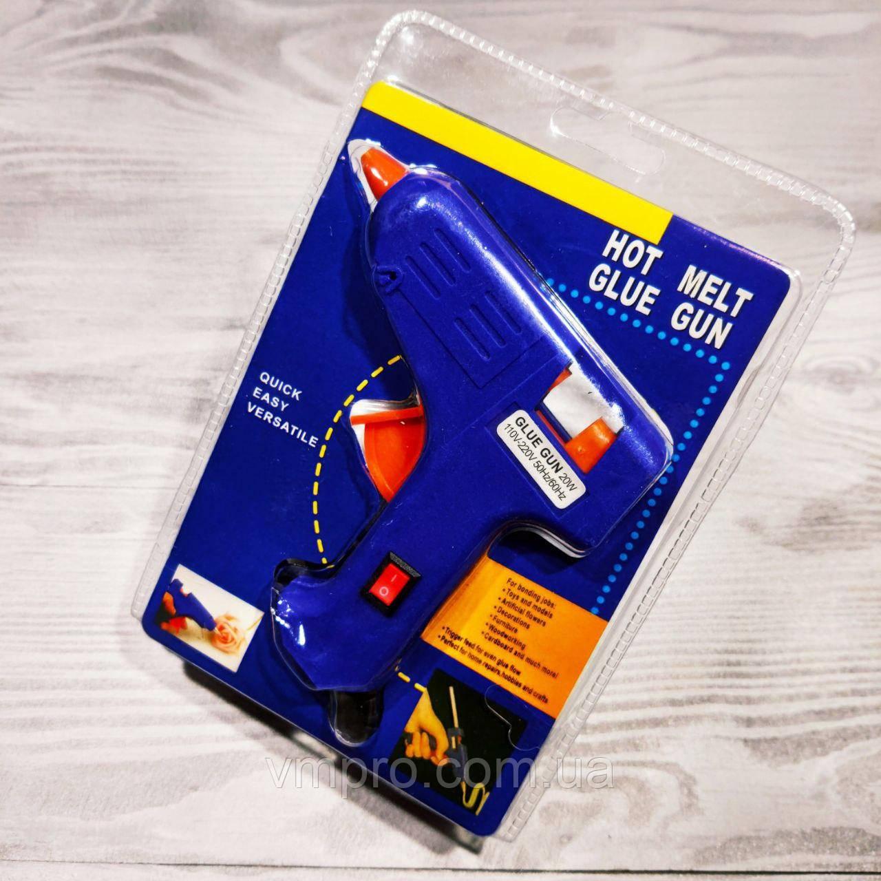 Пістолет клейовий,20W під стрижні 7 mm, №20B-2, термопістолет для рукоділля, пістолет термоклеевой