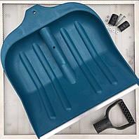 Лопата для уборки снега цветная с ручкой без черенка (упаковка 10 шт)