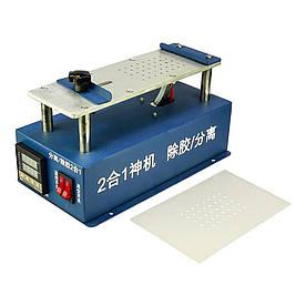 """Сепаратор 7"""" A-900 (16 x 8 см) с зажимом и встроенным компрессором для вакуумного способа фиксации стекла"""