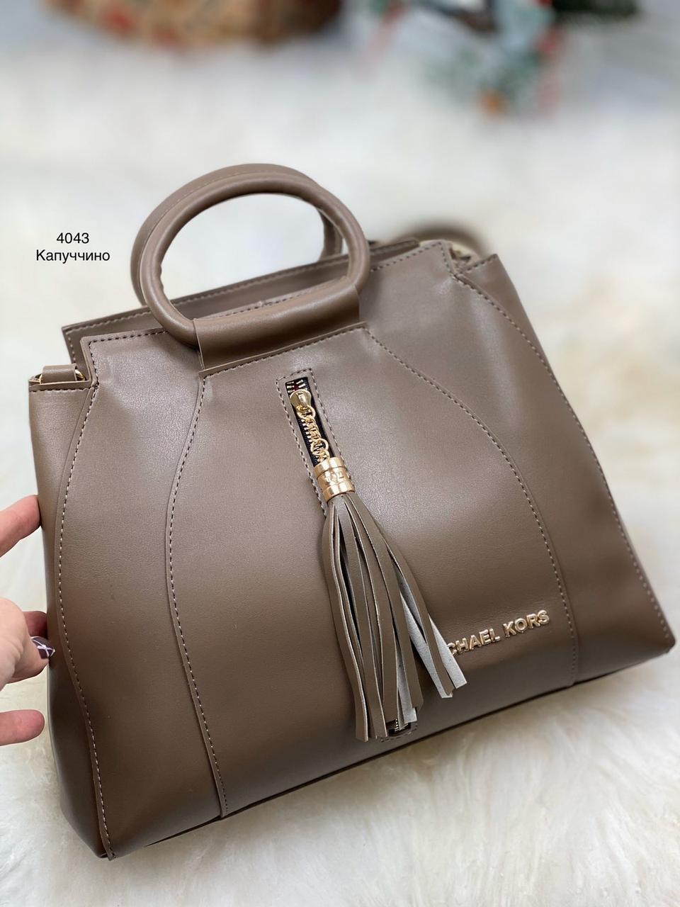 Женская сумка трапеция классическая деловая модная молодежная сумочка капучино экокожа
