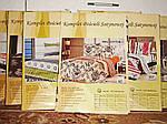 Комплект постельного белья ELWAY (Польша) Сатин полуторный (5073), фото 2