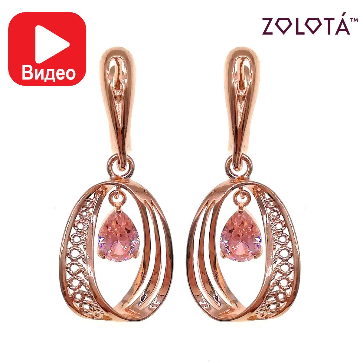 Серьги Zolota, розовые фианиты (куб. цирконий), медицинское золото, позолота PO, ЗЛ00821 (1)