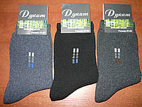 """Мужские махровые носки """"Дукат"""". р. 41-45. Ассорти., фото 1"""