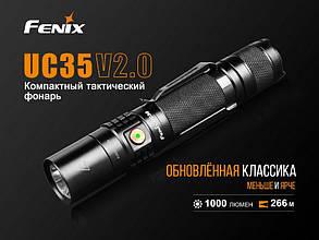 Фонарь ручной Fenix UC35 V20 CREE XP-L HI V3