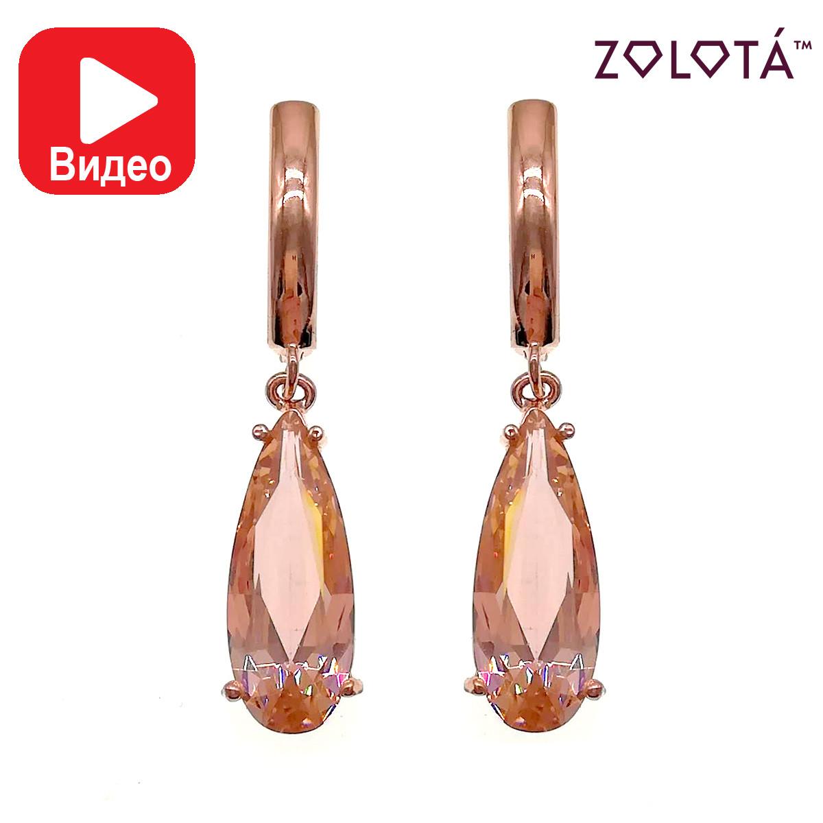 Серьги Zolota, фианиты цвета шампань (куб. цирконий), медицинское золото, позолота PO, ЗЛ00819 (1)