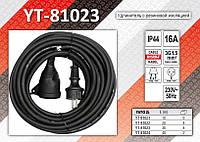 Удлинитель электрический 3х1,5мм - 30м., YATO YT-81023
