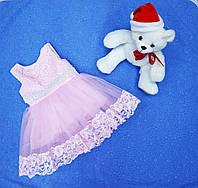 Нарядное детское бальное розовое  платье для вашего ребенка.На возраст 1-2 года.