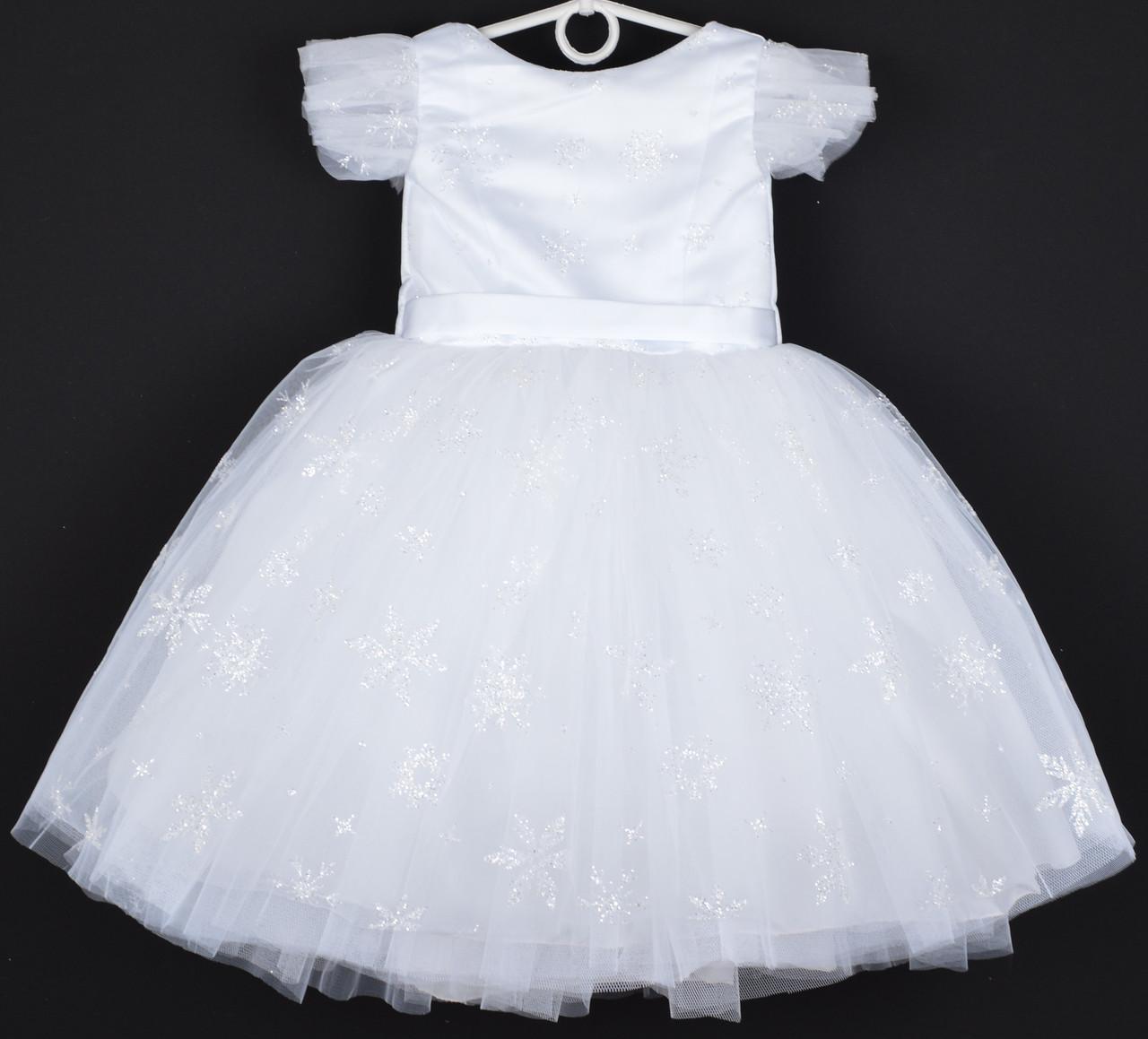 """Платье нарядное детское """"Снежинка"""". 4-5 лет. Белое с белым принтом. Оптом и в розницу"""