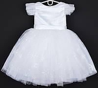 """Платье нарядное детское """"Снежинка"""". 4-5 лет. Белое с белым принтом. Оптом и в розницу, фото 1"""