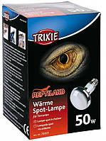 "Лампа рефлекторная тропическая для террариума ""Basking Spot-Lamp"" (50W) Trixie™"