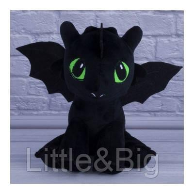 Мягкая игрушка дракон Беззубик (00688-1)