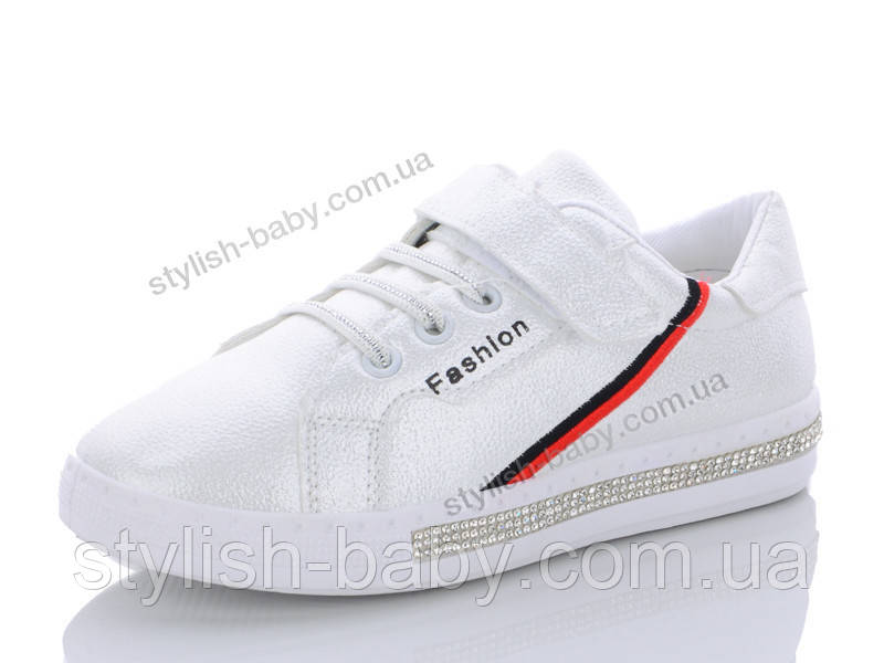 Детская обувь 2020 оптом. Детская спортивная обувь бренда Y.Top для девочек (рр. с 31 по 36)