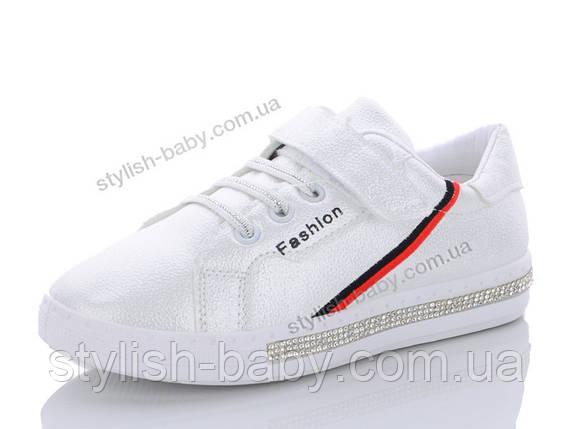 Детская обувь 2020 оптом. Детская спортивная обувь бренда Y.Top для девочек (рр. с 31 по 36), фото 2