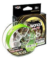 Шнур плетений YGK G-Soul x8 Upgrade #0.6/0.128мм намотка 150м оригінальний