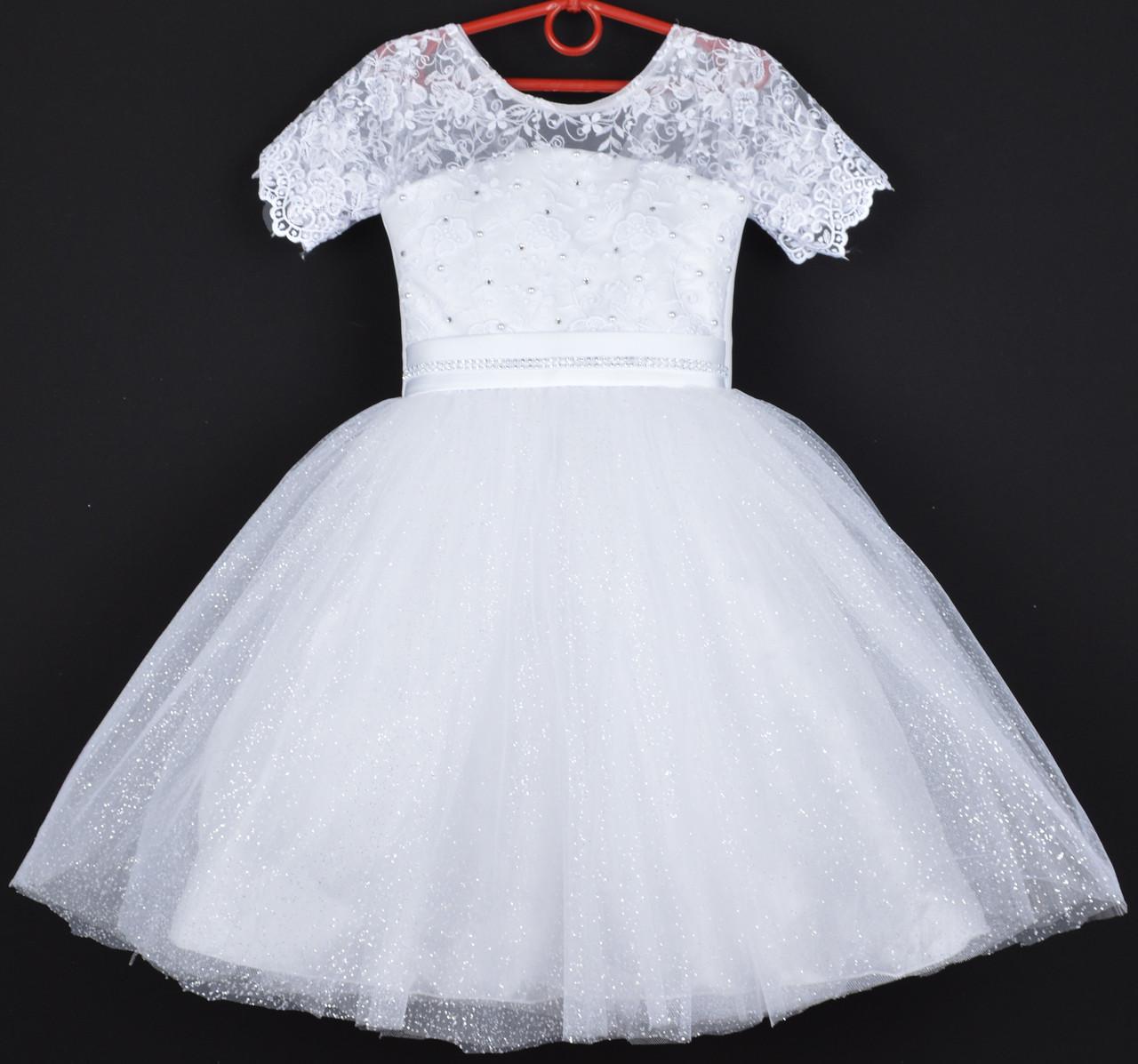 """Платье нарядное детское """"Блестина"""". 5-6 лет. Белое. Оптом и в розницу"""
