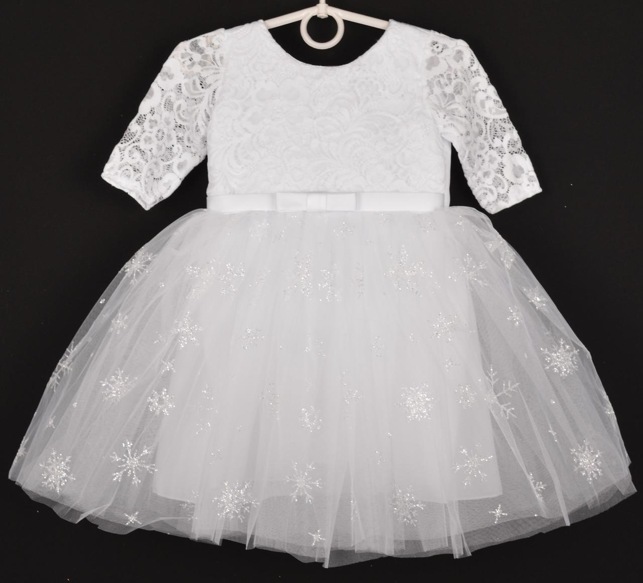 """Платье нарядное детское """"Снежинка"""". 2-3 года. Белое. Оптом и в розницу"""