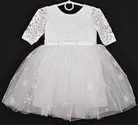 """Платье нарядное детское """"Снежинка"""". 2-3 года. Белое. Оптом и в розницу, фото 1"""