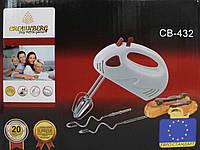 Миксер Crownberg CB 432