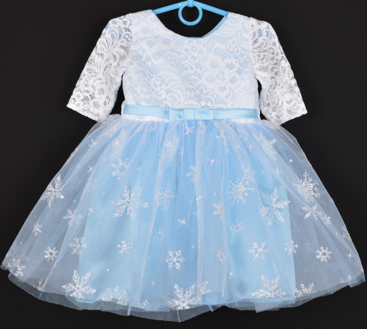 """Платье нарядное детское """"Снежинка"""". 2-3 года. Бело-голубое. Оптом и в розницу"""