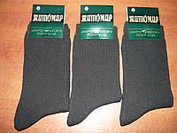 """Мужские махровые носки """"Житомир"""". р. 41-45. Ассорти., фото 1"""