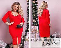 Нарядно-деловоеженское платье size plus приталенное с разрезом спереди глубокое декольте цвет красный