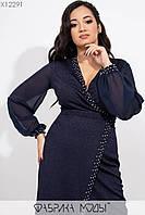 Платье на запах в больших размерах с длинными рукавами из шифона 115452