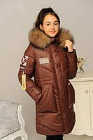 Зимова дитяча куртка Off-White