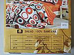 Комплект постельного белья ELWAY (Польша) Сатин полуторный (3775), фото 5