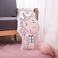 Мягкая детская игрушка - подушка Единорог с подарком, 50 см