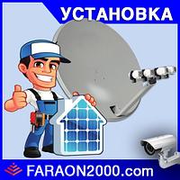 Установка спутниковых антенн в Черкассах